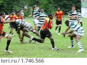 Купить «Мировое юниорское трофи по регби. Сборная Зимбабве играет с командой Папуа Новая Гвинея. Стадион Фили Москва IRB Junior World Rugby Trophy 2010 7th Place», фото № 1746566, снято 30 мая 2010 г. (c) Татьяна Белова / Фотобанк Лори