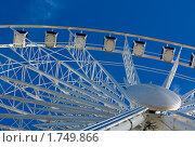 Купить «Колесо обозрения на фоне неба», фото № 1749866, снято 26 декабря 2009 г. (c) Анастасия Золотницкая / Фотобанк Лори