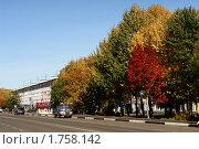 Купить «Осенний Вилючинск», фото № 1758142, снято 3 октября 2009 г. (c) Владимир Карпов / Фотобанк Лори