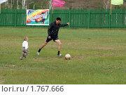 Купить «Ученик и тренер», фото № 1767666, снято 12 июня 2010 г. (c) Валерий Лаврушин / Фотобанк Лори