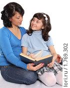 Купить «Читаем вместе», фото № 1769302, снято 13 июня 2010 г. (c) Татьяна Мельникова / Фотобанк Лори