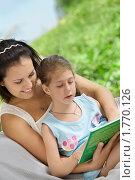 Купить «Мама с дочкой читают книгу», фото № 1770126, снято 14 марта 2010 г. (c) Дмитрий Эрслер / Фотобанк Лори