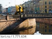 Купить «Набережная канала. Санкт-Петербург», эксклюзивное фото № 1771634, снято 21 мая 2010 г. (c) Александр Алексеев / Фотобанк Лори