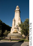 Купить «Памятник Сервантесу на площади Испании в Мадриде», фото № 1774778, снято 21 июня 2009 г. (c) Elena Monakhova / Фотобанк Лори