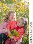Купить «Мать с дочерью осенью», фото № 1777426, снято 22 сентября 2009 г. (c) Яков Филимонов / Фотобанк Лори