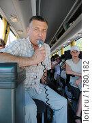 Купить «Экскурсовод за работой», эксклюзивное фото № 1780182, снято 13 июня 2010 г. (c) Анна Мартынова / Фотобанк Лори