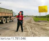 """Купить «Автостопщик на трассе """"Дон""""», эксклюзивное фото № 1781046, снято 11 июня 2006 г. (c) Анна Мартынова / Фотобанк Лори"""