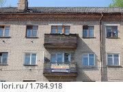 Купить «Фрагмент старого дома в г.Вязьма», фото № 1784918, снято 8 мая 2010 г. (c) Елена Ильина / Фотобанк Лори