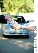 Купить «Продажа автомобиля», фото № 1788306, снято 3 августа 2008 г. (c) Арестов Андрей Павлович / Фотобанк Лори