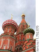 Собор Василия Блаженного. Москва. Красная площадь (2010 год). Стоковое фото, фотограф juliagam / Фотобанк Лори