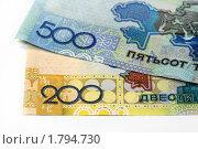 Купить «Казахстанские деньги - тенге», фото № 1794730, снято 27 марта 2010 г. (c) ElenArt / Фотобанк Лори