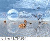 Купить «Абстрактный пейзаж с камнями и сферой», иллюстрация № 1794934 (c) Денис Шашкин / Фотобанк Лори