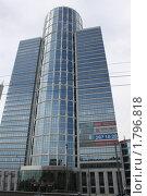 Офисный центр (2010 год). Редакционное фото, фотограф Анастасия Захаренко / Фотобанк Лори