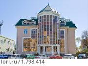 Пенсионный фонд в г.Майкопе (2010 год). Редакционное фото, фотограф LenaLeonovich / Фотобанк Лори