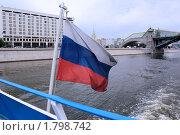 Российский флаг на палубе речного теплохода (2010 год). Редакционное фото, фотограф Илюхина Наталья / Фотобанк Лори