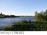 Река. Стоковое фото, фотограф Эдгард Федотов / Фотобанк Лори