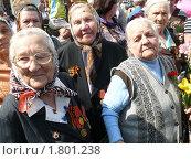 Парад 9 мая (2010 год). Редакционное фото, фотограф Татьяна Уваровская / Фотобанк Лори