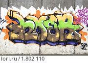 Граффити (2010 год). Редакционное фото, фотограф Давыдов Юрий / Фотобанк Лори