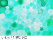 Купить «Абстрактный фон из бирюзовых кругов разных оттенков», иллюстрация № 1802862 (c) Татьяна Васина / Фотобанк Лори
