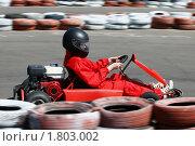 Купить «Картинг.  Движение по трассе.», фото № 1803002, снято 18 апреля 2010 г. (c) Татьяна Белова / Фотобанк Лори
