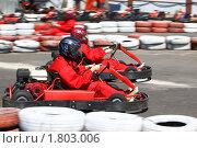 Купить «Картинг. Соревнование», фото № 1803006, снято 18 апреля 2010 г. (c) Татьяна Белова / Фотобанк Лори