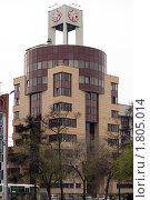 Здание пенсионного фонда в городе Иркутске (2010 год). Редакционное фото, фотограф Момотюк Сергей / Фотобанк Лори