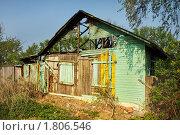 Купить «Разрушенный дом после пожара», эксклюзивное фото № 1806546, снято 12 мая 2010 г. (c) Николай Винокуров / Фотобанк Лори