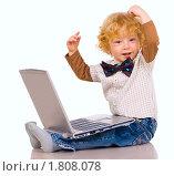 Малыш с компьютером. Стоковое фото, фотограф Лукаш Дмитрий / Фотобанк Лори