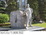 Купить «Памятник от благодарных тюменцев геологу Эрвье», фото № 1808502, снято 5 июня 2010 г. (c) Анатолий Матвейчук / Фотобанк Лори