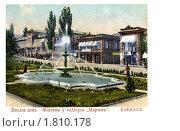 Купить «Дореволюционная открытка», иллюстрация № 1810178 (c) Борис Останкович / Фотобанк Лори
