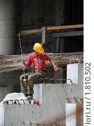 Купить «Строительство большой ледовой арены для хоккея с шайбой в Олимпийском парке, Сочи», эксклюзивное фото № 1810502, снято 2 июля 2010 г. (c) Анна Мартынова / Фотобанк Лори