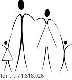 Купить «Семья», иллюстрация № 1818026 (c) Юрий Борисенко / Фотобанк Лори