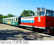 Детская железная дорога в Волгограде. Стоковое фото, фотограф Валентина Шибеко / Фотобанк Лори