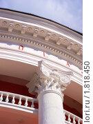 """Петрозаводск, Карелия - гостиница """"Северная"""" (фрагмент) (2010 год). Редакционное фото, фотограф Павел С. / Фотобанк Лори"""