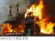 """Купить «Пожар в деревянном городке  около станции метро """"Партизанская"""" в 2005 году», фото № 1822310, снято 26 марта 2005 г. (c) Vasily Smirnov / Фотобанк Лори"""