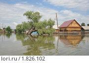 Купить «Затопленная улица», фото № 1826102, снято 26 июня 2010 г. (c) Free Wind / Фотобанк Лори