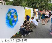 Купить «Конкурс граффити на белых планшетах», фото № 1826170, снято 26 июня 2010 г. (c) Анатолий Матвейчук / Фотобанк Лори