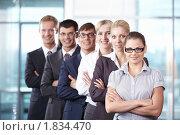 Купить «Команда бизнесменов в офисе», фото № 1834470, снято 17 июня 2010 г. (c) Raev Denis / Фотобанк Лори