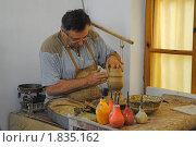 Купить «Работа гончара. Болгария», фото № 1835162, снято 14 июня 2010 г. (c) Татьяна Юни / Фотобанк Лори
