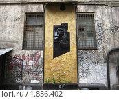 Виктор Цой, мы тебя помним (2009 год). Редакционное фото, фотограф Светлана Степачёва / Фотобанк Лори