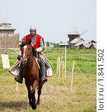 Купить «Воин на коне», фото № 1841502, снято 10 июля 2010 г. (c) Яков Филимонов / Фотобанк Лори