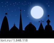 Купить «Силуэт городских крыш на фоне ночного звёздного неба с большой луной», иллюстрация № 1848118 (c) Татьяна Васина / Фотобанк Лори
