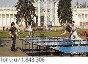 Купить «Молодые люди играют в настольный теннис на ВВЦ», фото № 1848306, снято 28 апреля 2009 г. (c) Шередеко Катерина / Фотобанк Лори