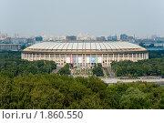 Купить «Большая спортивная арена в Лужниках. Москва», фото № 1860550, снято 24 июля 2010 г. (c) E. O. / Фотобанк Лори