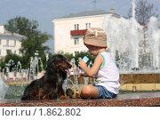 Купить «Малыш и собака в жару у фонтана», фото № 1862802, снято 23 июля 2010 г. (c) Оксана Лычева / Фотобанк Лори