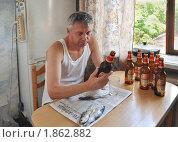 Купить «Утренний опохмел», фото № 1862882, снято 25 июля 2010 г. (c) Константин Бредников / Фотобанк Лори