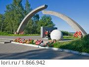 """Купить «Монумент """"Разорванное кольцо"""" на Ладожском озере», эксклюзивное фото № 1866942, снято 4 июля 2010 г. (c) Александр Щепин / Фотобанк Лори"""