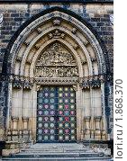 Купить «Двери в Храм», фото № 1868370, снято 24 июля 2010 г. (c) Руслан Якубов / Фотобанк Лори