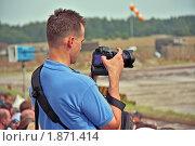 Купить «Фотограф», фото № 1871414, снято 3 июля 2010 г. (c) Владимир Сергеев / Фотобанк Лори