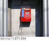 Купить «Таксофон», эксклюзивное фото № 1871934, снято 19 июля 2010 г. (c) lana1501 / Фотобанк Лори